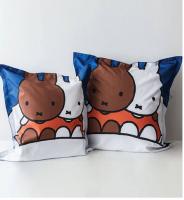 Miffy Sitzsack Dreambag Bunt