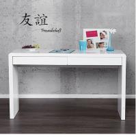 Schreibtisch Sensation weiß hochglanz 120cm