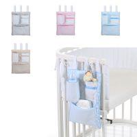 Babybay Betttasche UTENSILO für Anstellbetten und Babybetten