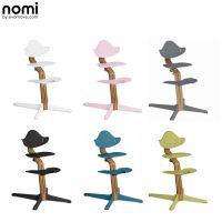 NOMI Premium Hochstuhl / Treppenhochstuhl HIGHCHAIR, Holz Eiche, natur geölt